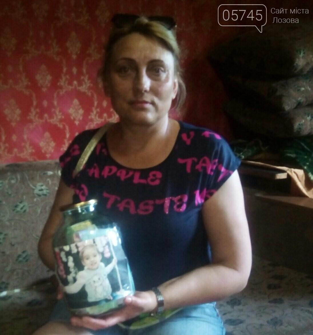Мотопробег, рок-концерт и благотворительность: в Лозовой прошел мотослет «Пыль Дорог», фото-33