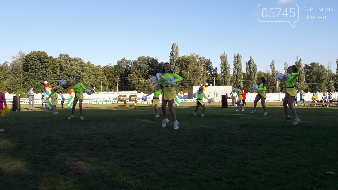 Юбилей лозовской «Юности»: спортсмены рады вернуться к тренировкам в ДЮСШ, фото-11