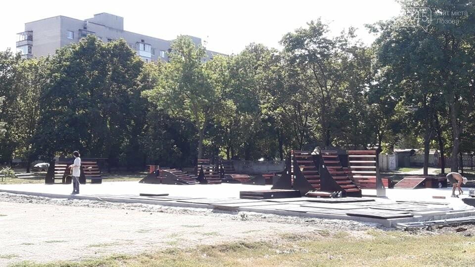 Подготовка к открытию: в Лозовой устанавливают фигуры скейт-парка (ФОТО), фото-2