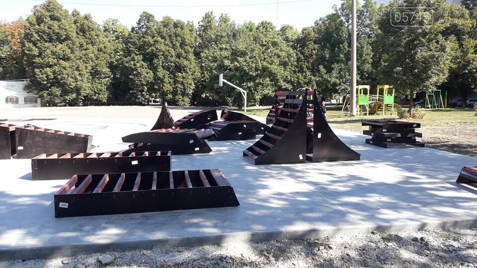 Подготовка к открытию: в Лозовой устанавливают фигуры скейт-парка (ФОТО), фото-3