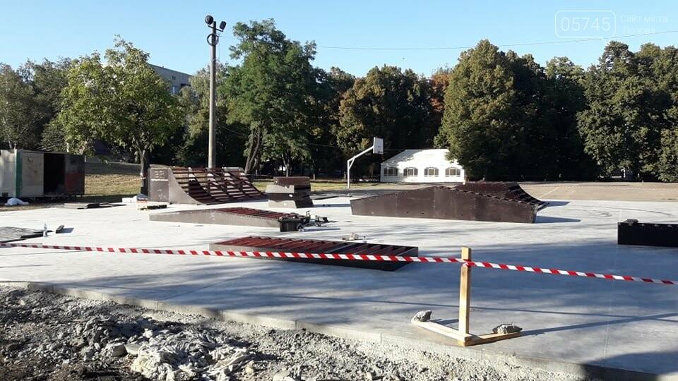 Подготовка к открытию: в Лозовой устанавливают фигуры скейт-парка (ФОТО), фото-5