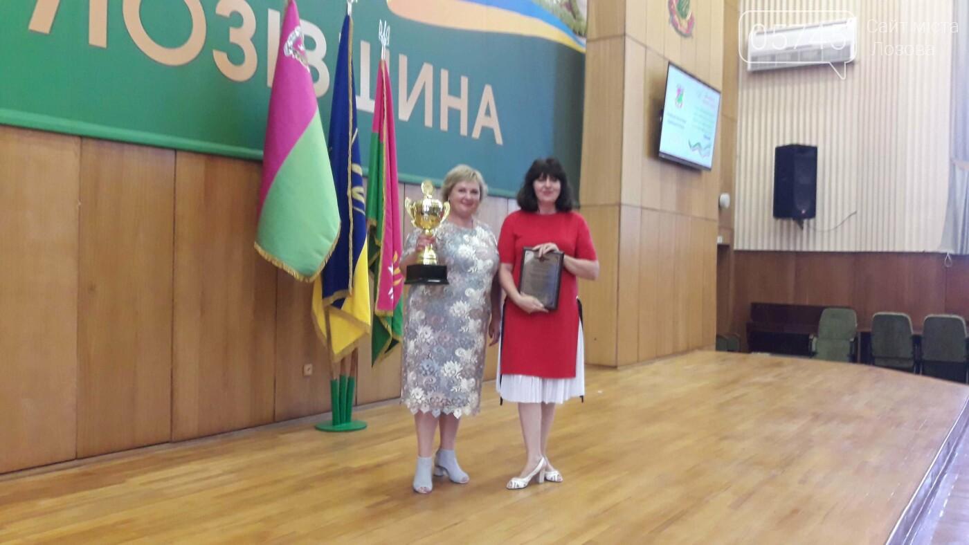 Грамоты, кубки, спортивная форма: в Лозовой отметили День физкультуры и спорта, фото-8