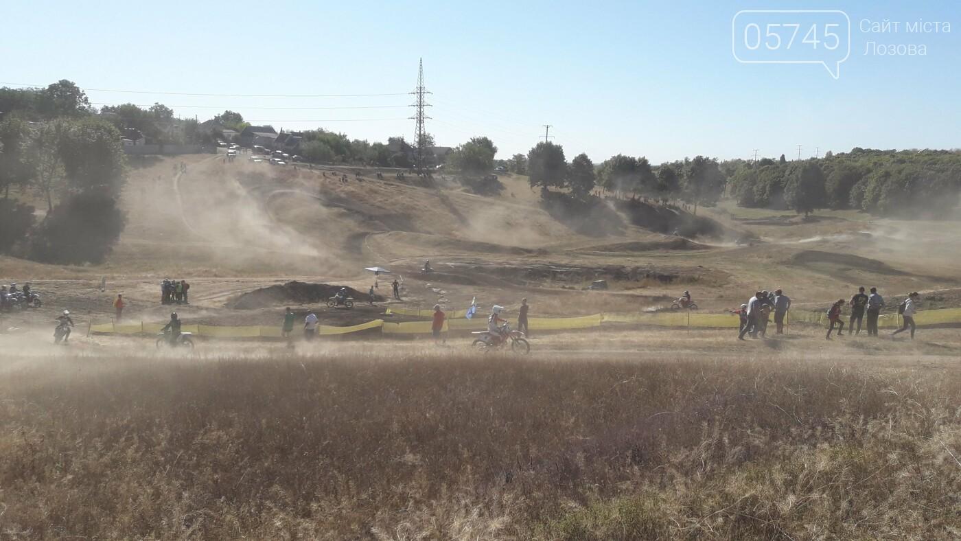 Пыль, жара и гул моторов: в Лозовой прошёл Чемпионат Харькощины по мотокроссу, фото-19