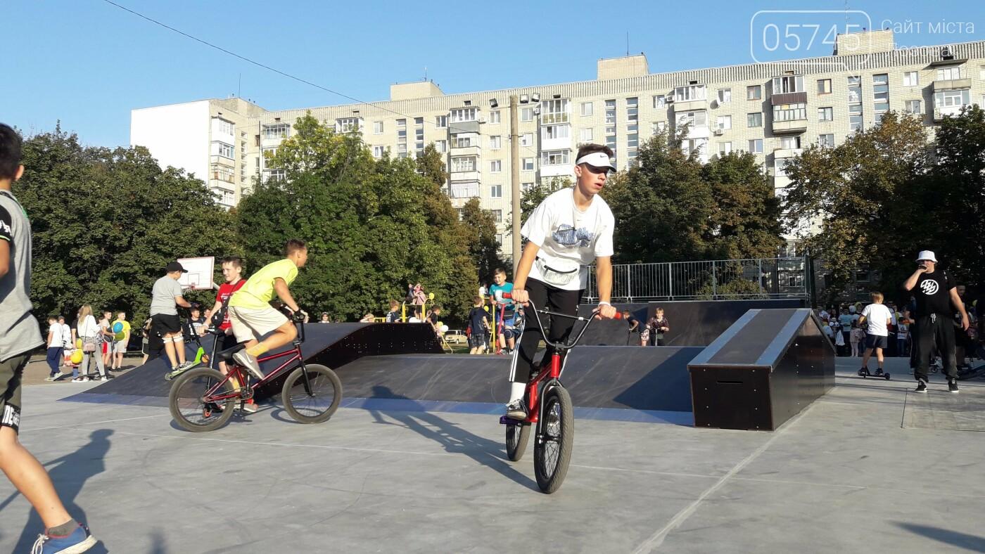 В Лозовой открыли 2 экстрим-парка: как работают площадки, фото-26