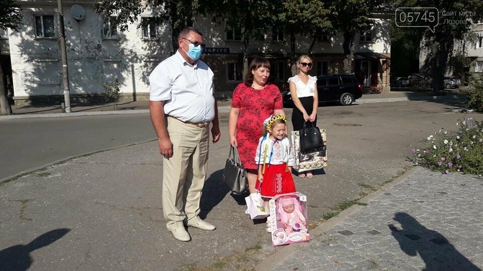 В Лозовой определили победителей фотоконкурса «Лозівщина — це ми» , фото-2