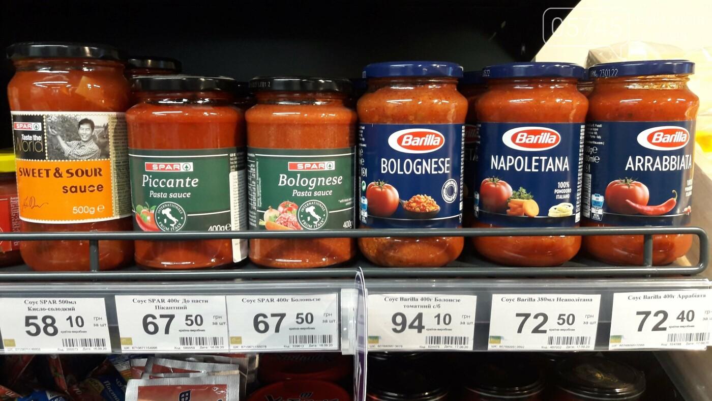Продукты и собственная выпечка: в Лозовой открылся евромаркет «SPAR», фото-4