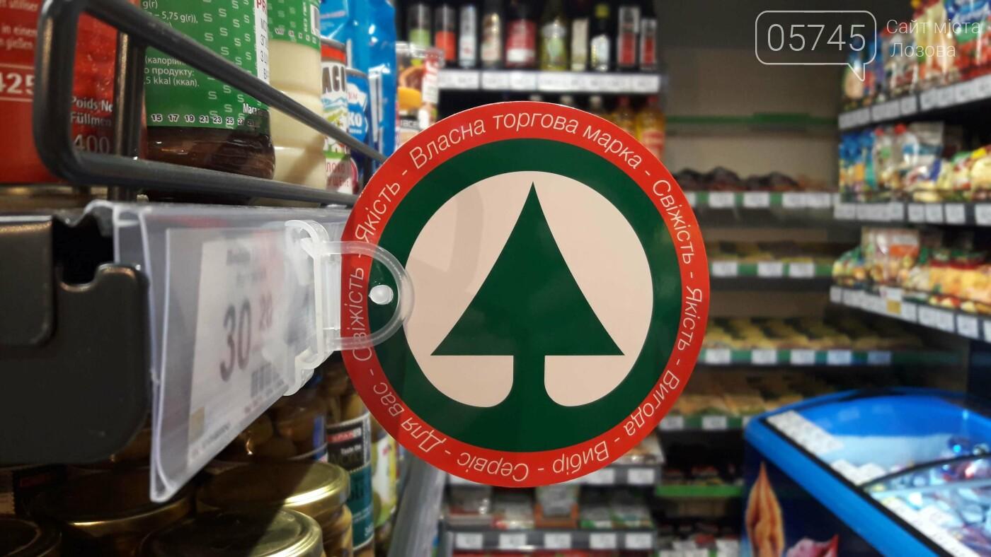 Продукты и собственная выпечка: в Лозовой открылся евромаркет «SPAR», фото-5