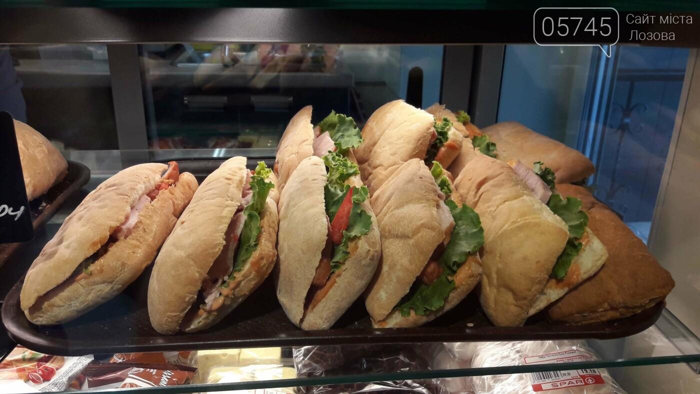 Продукты и собственная выпечка: в Лозовой открылся евромаркет «SPAR», фото-19