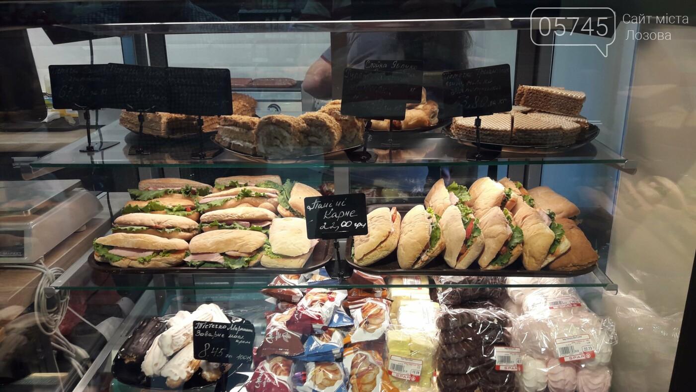 Продукты и собственная выпечка: в Лозовой открылся евромаркет «SPAR», фото-16