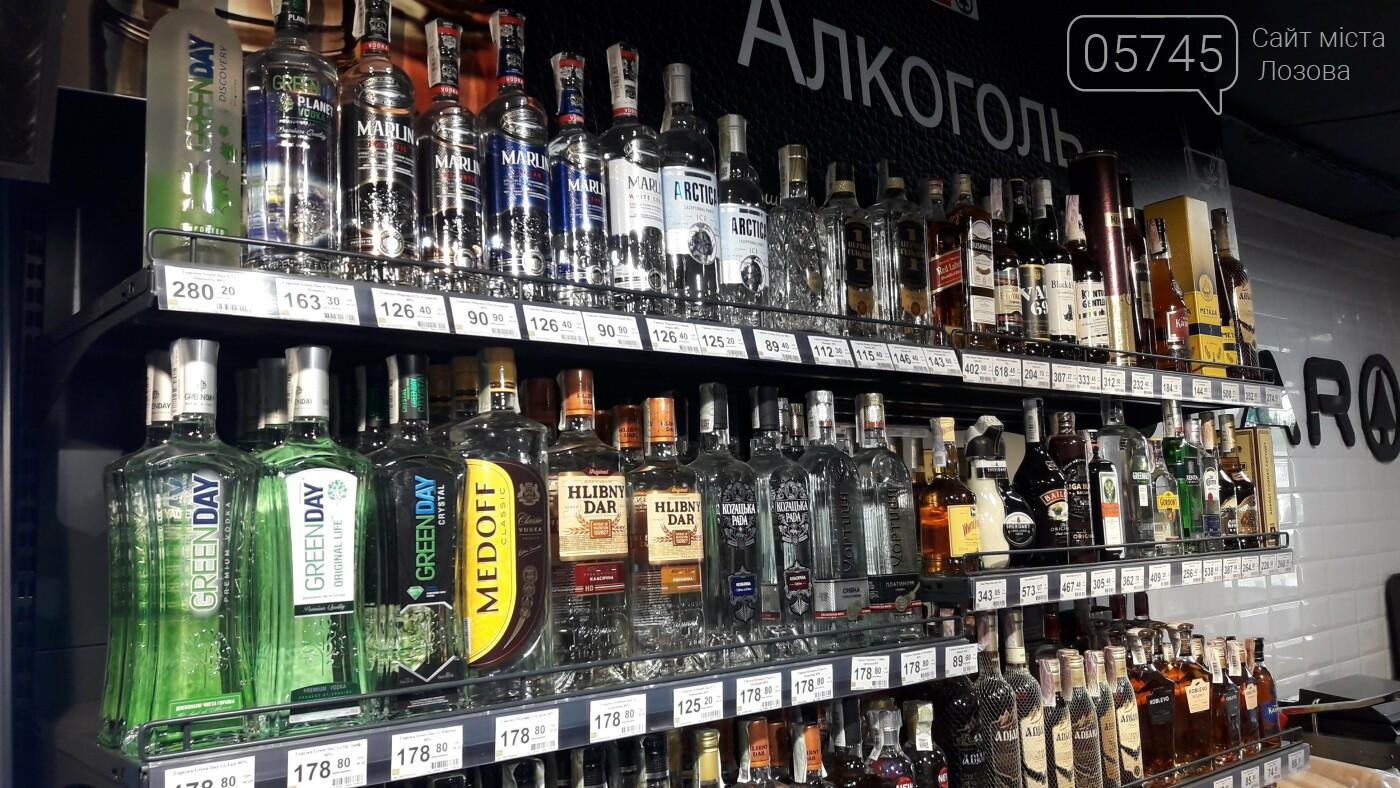 Продукты и собственная выпечка: в Лозовой открылся евромаркет «SPAR», фото-11