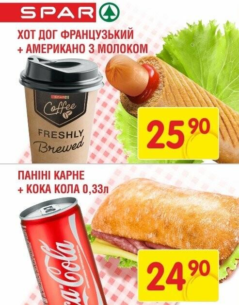 Продукты и собственная выпечка: в Лозовой открылся евромаркет «SPAR», фото-22