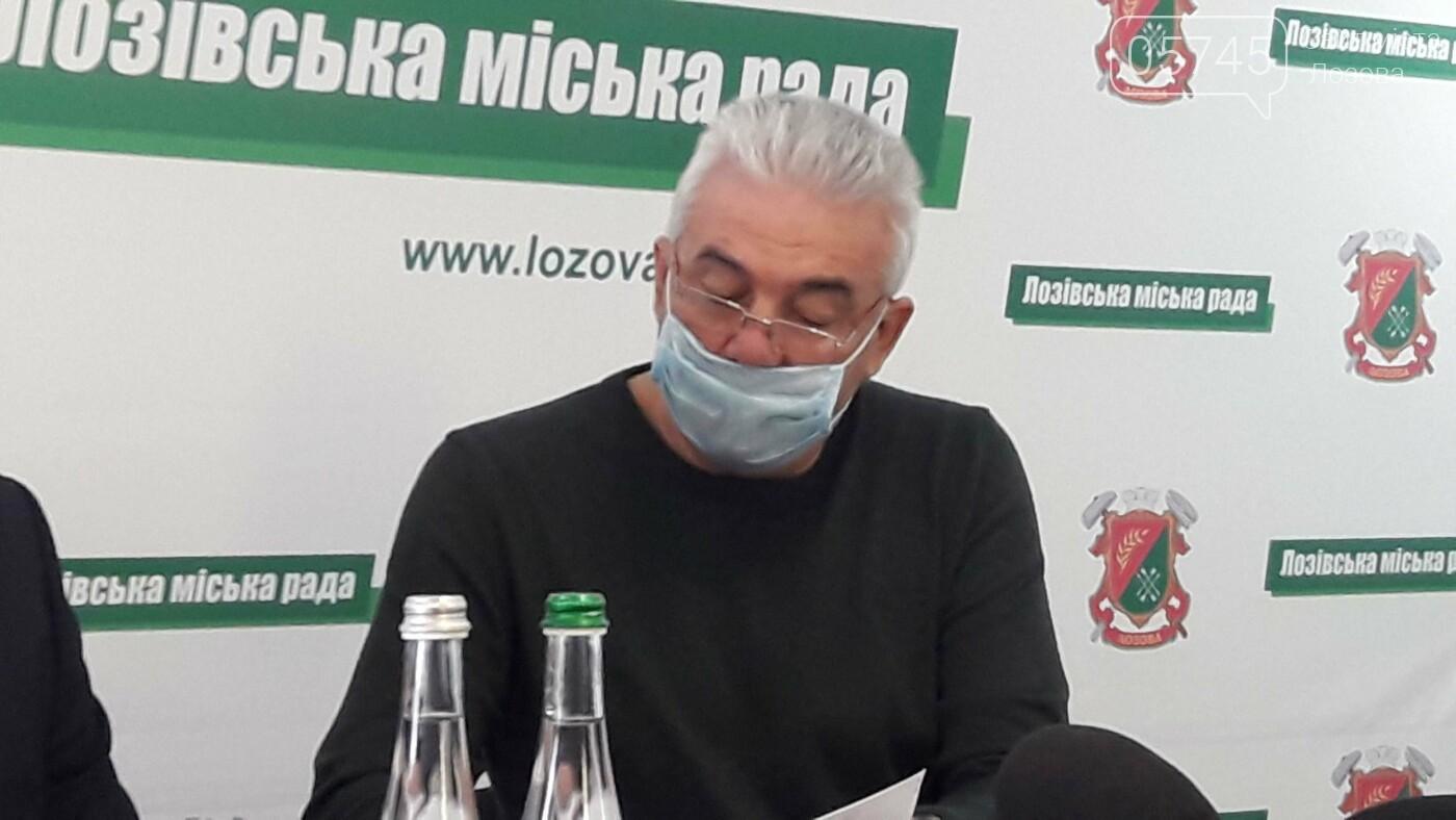 Семейных врачей Лозовского ТМО задействуют в работе с больными коронавирусом, фото-2