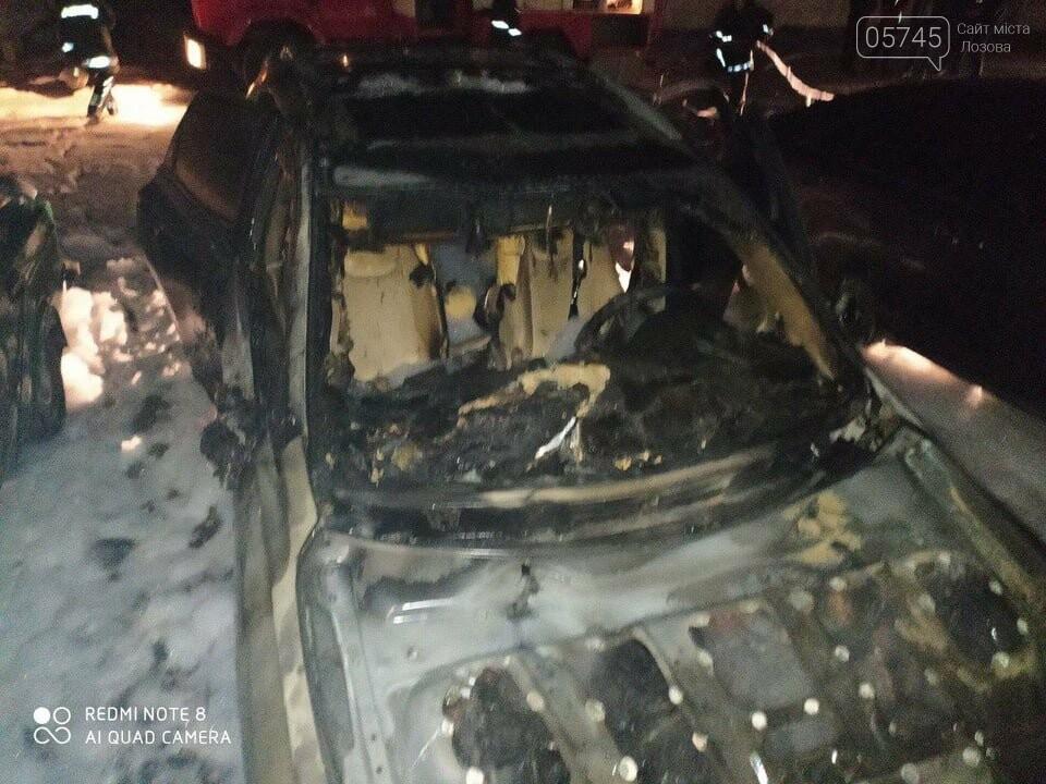 В Лозовой сожгли автомобиль кандидата в мэры от Слуги народа (дополнено), фото-1