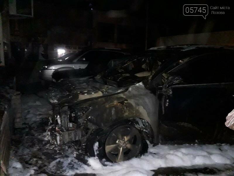 В Лозовой сожгли автомобиль кандидата в мэры от Слуги народа (дополнено), фото-2