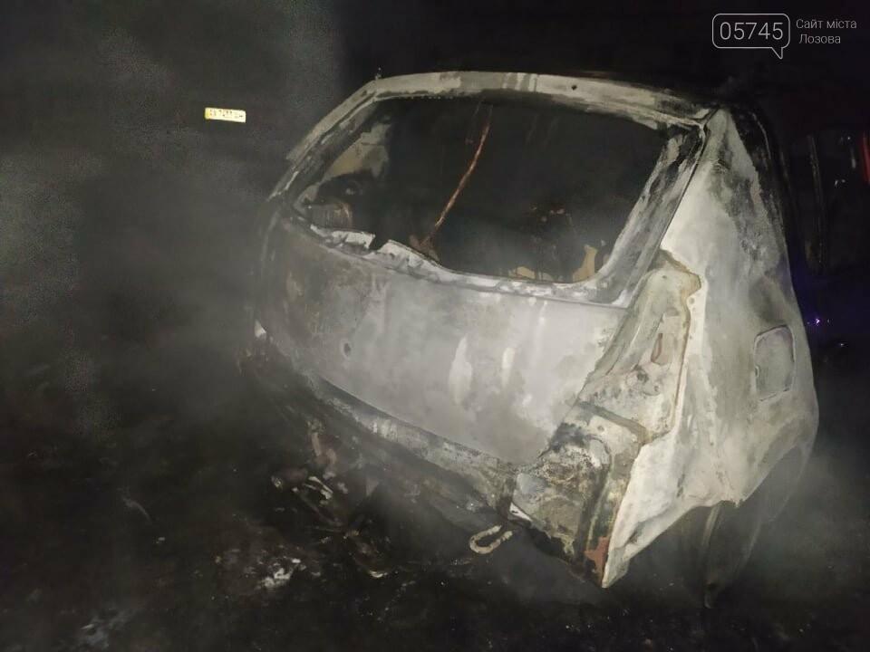 В Лозовой снова сгорела машина (ФОТО, ВИДЕО), фото-2