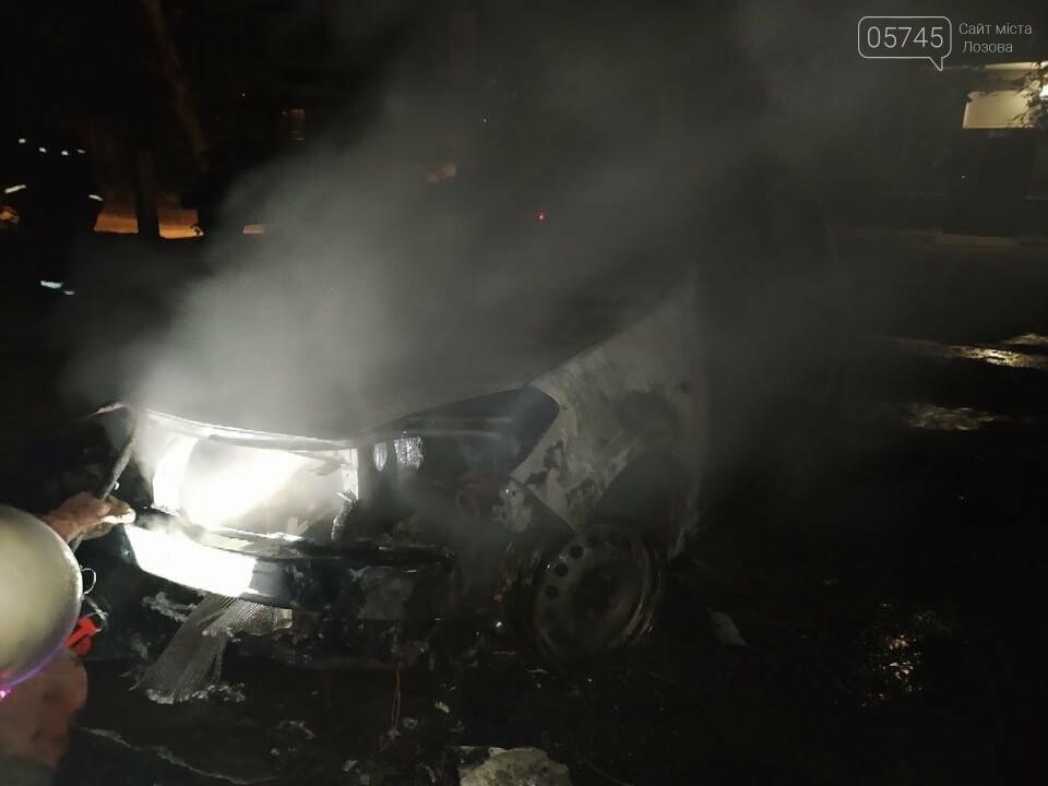 В Лозовой снова сгорела машина (ФОТО, ВИДЕО), фото-3