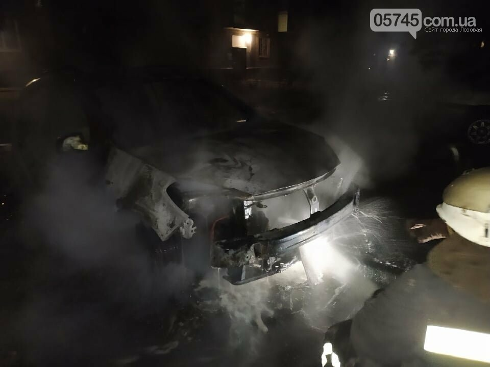 В Лозовой снова сгорела машина (ФОТО, ВИДЕО), фото-4