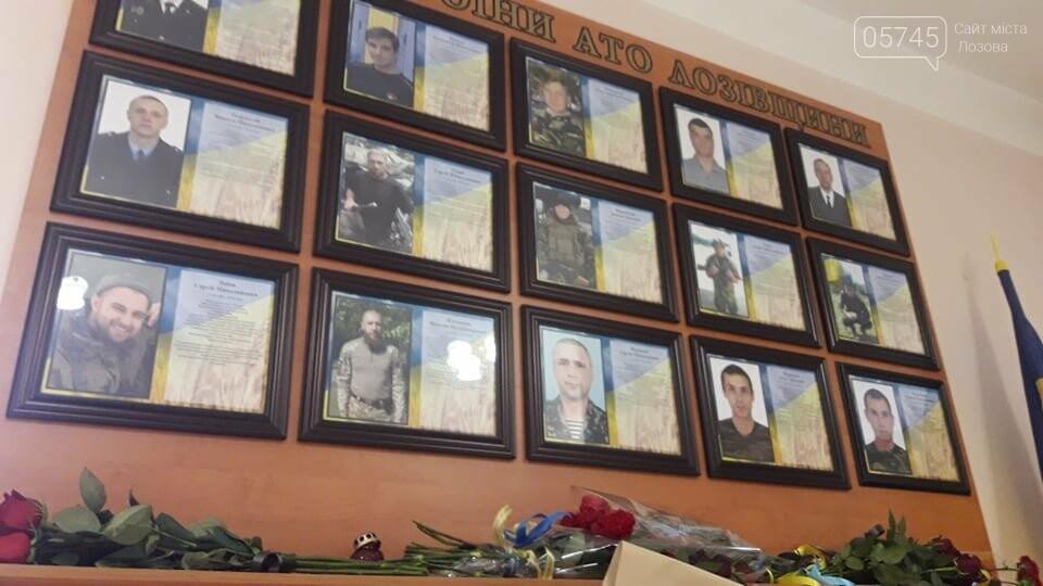 В Лозовой почтили защитников Украины, фото-2