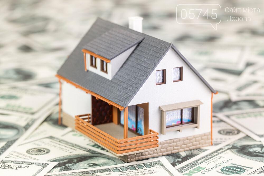 Кредиты под залог недвижимости в Лозовой
