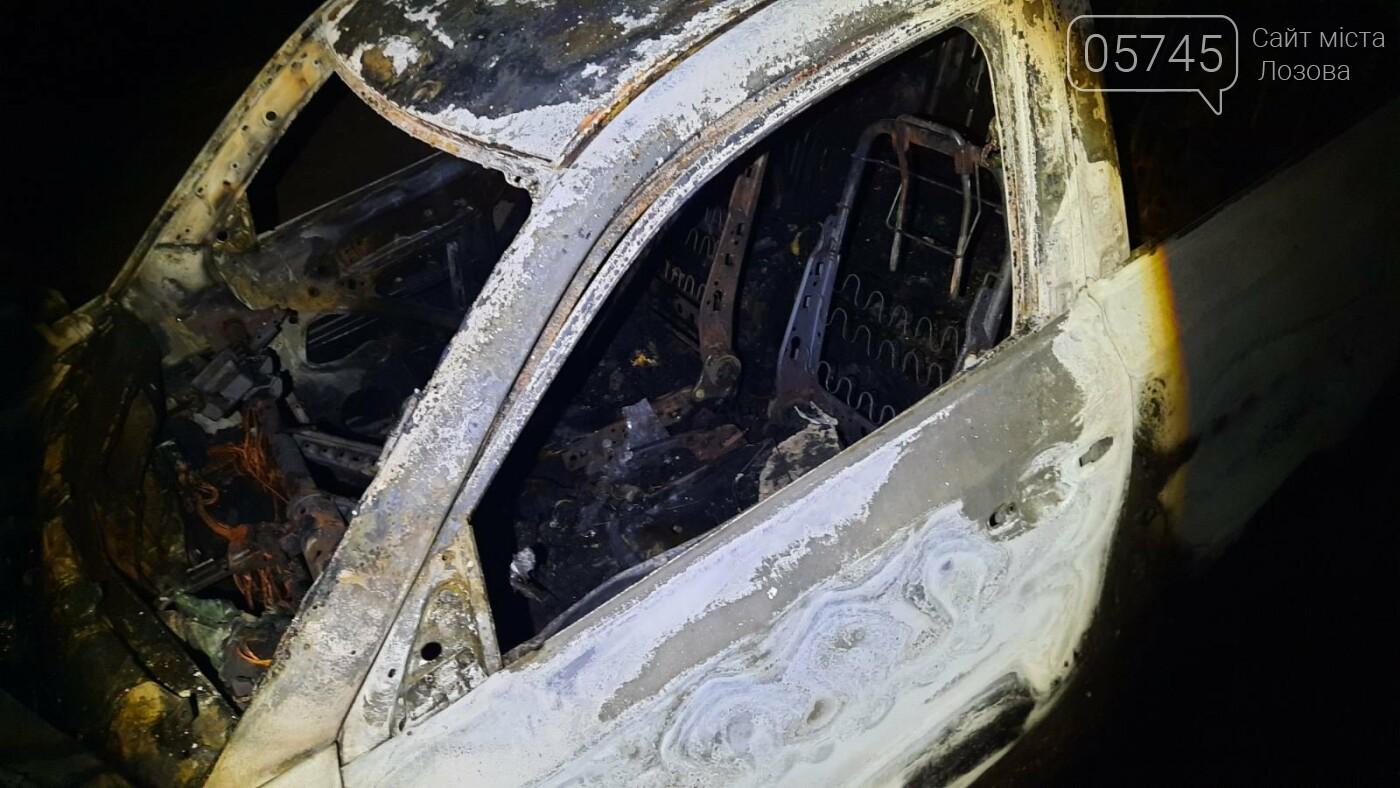 Третье авто за три недели: в Лозовой ночью сгорела очередная машина (ДОПОЛНЕНО), фото-4