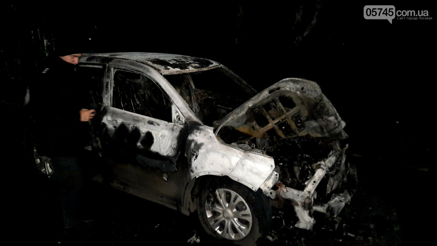 Третье авто за три недели: в Лозовой ночью сгорела очередная машина (ДОПОЛНЕНО), фото-2