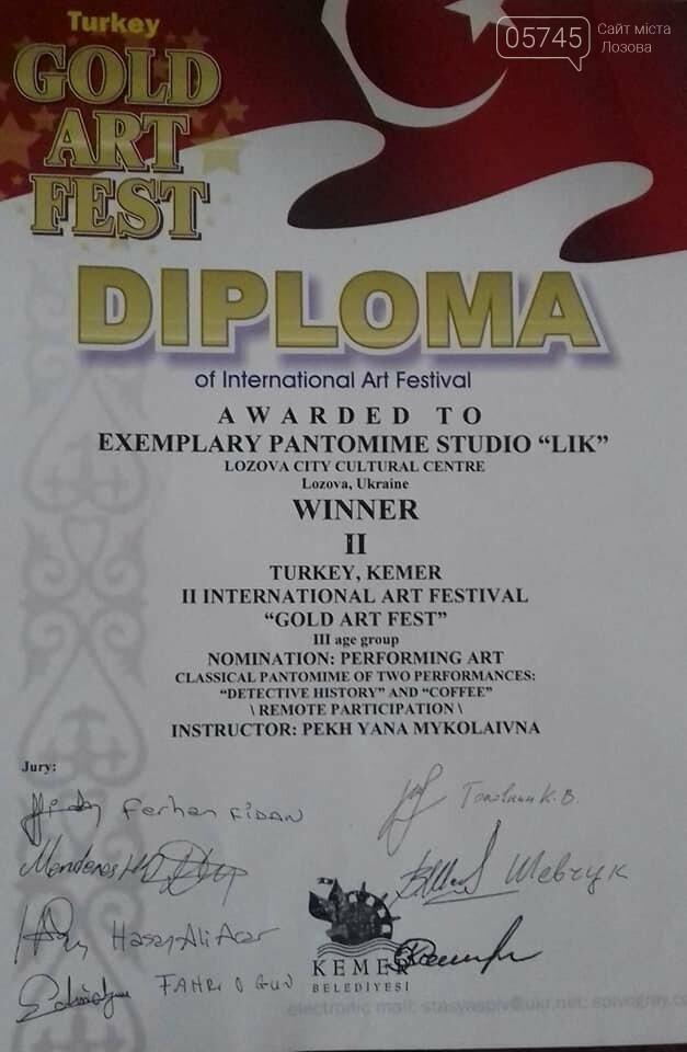 Студия пантомимы «Лик» и детский театр «Смайлик» получили награды в Турции, Яна Пех