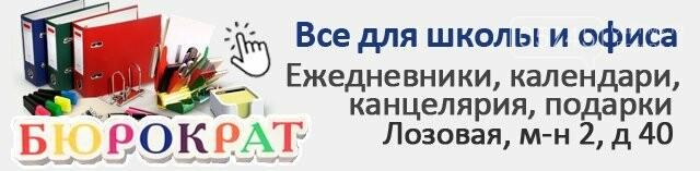 Фамилии избранных: кто стал депутатом Лозовского райсовета, фото-1