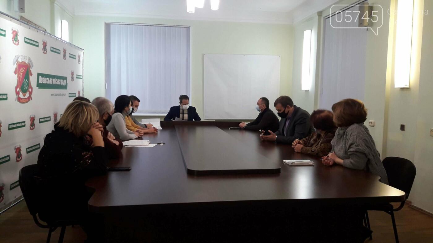 Na Lozovshchine khotyat prisvoit' zvaniye «Pochotnyy grazhdanin Lozovskoy OTG»