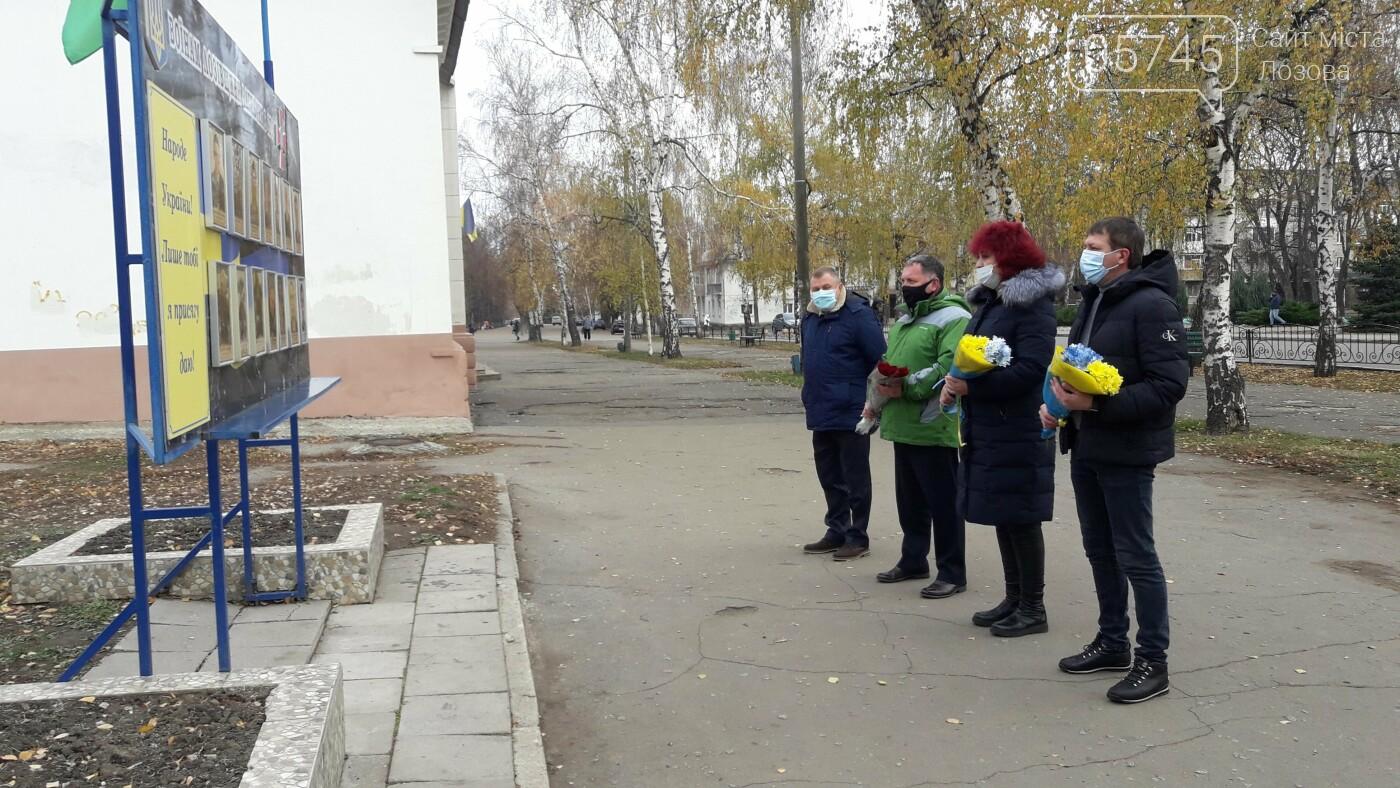 """В Лозовой  отметили """"День свободи та гідності"""", фото-1"""