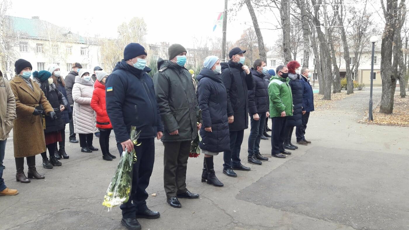 """В Лозовой  отметили """"День свободи та гідності"""", фото-4"""