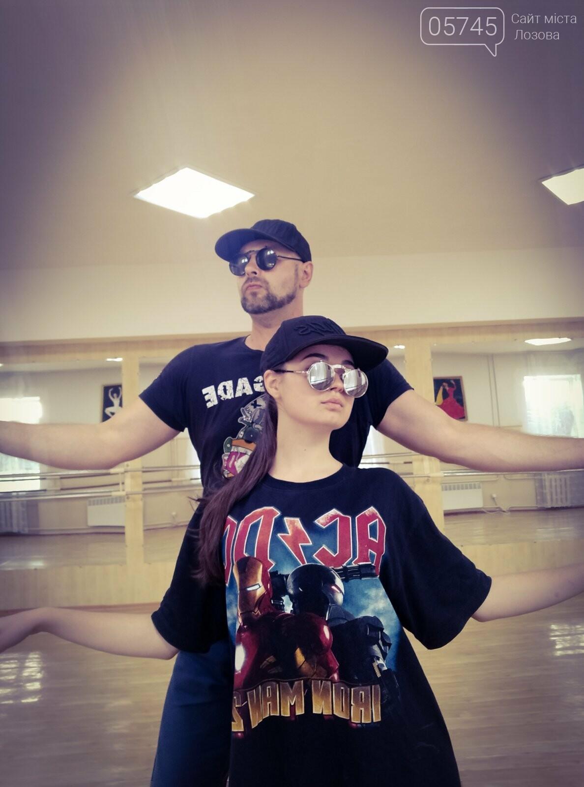 «Будет танцевать вся Лозовая»: обучение танцам в ансамбле «Графика», фото-7