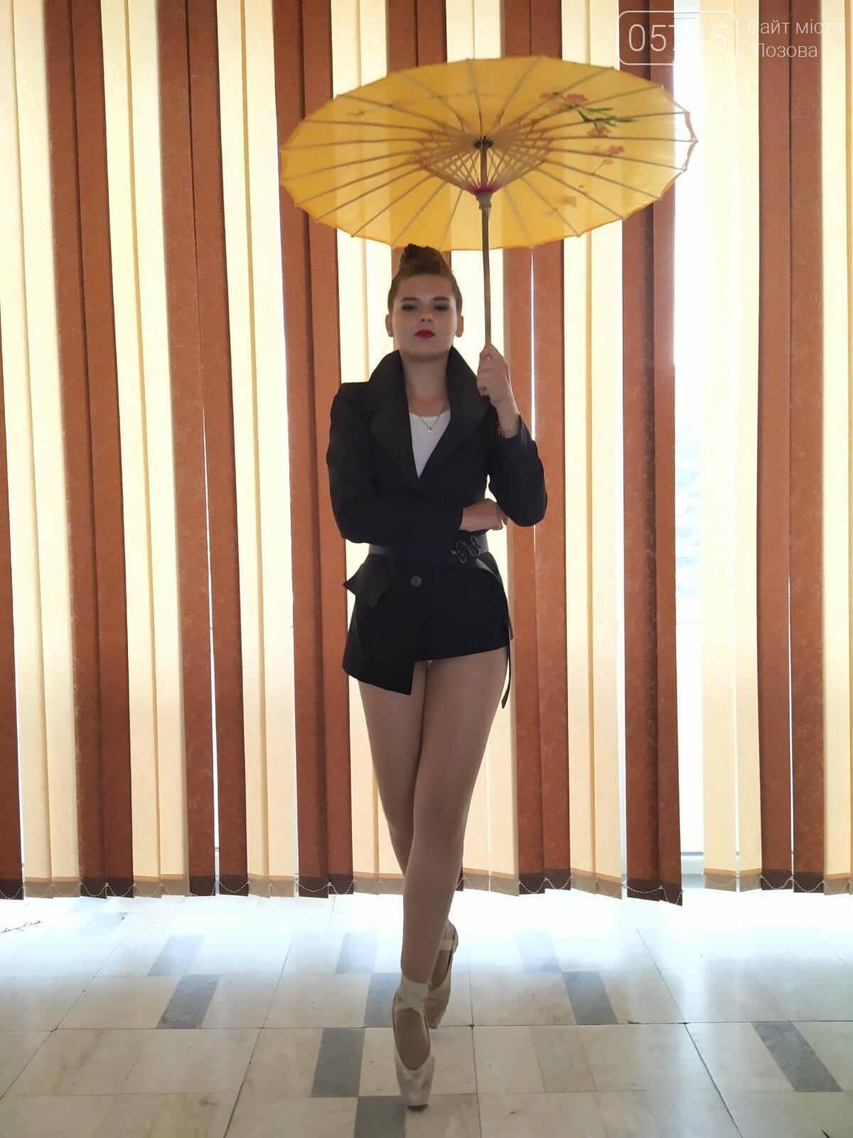 «Будет танцевать вся Лозовая»: обучение танцам в ансамбле «Графика», фото-28