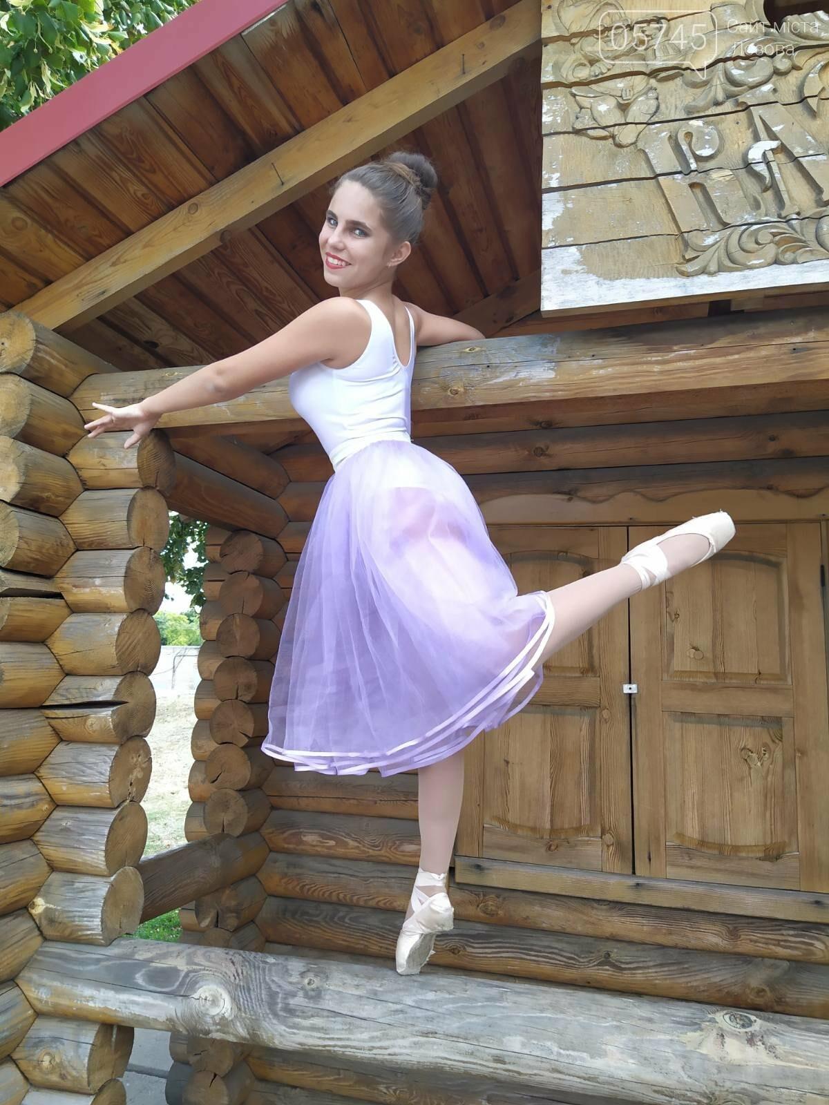 «Будет танцевать вся Лозовая»: обучение танцам в ансамбле «Графика», фото-13