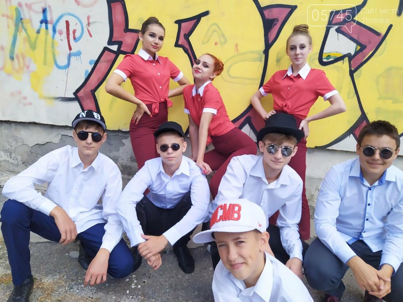 «Будет танцевать вся Лозовая»: обучение танцам в ансамбле «Графика», фото-23