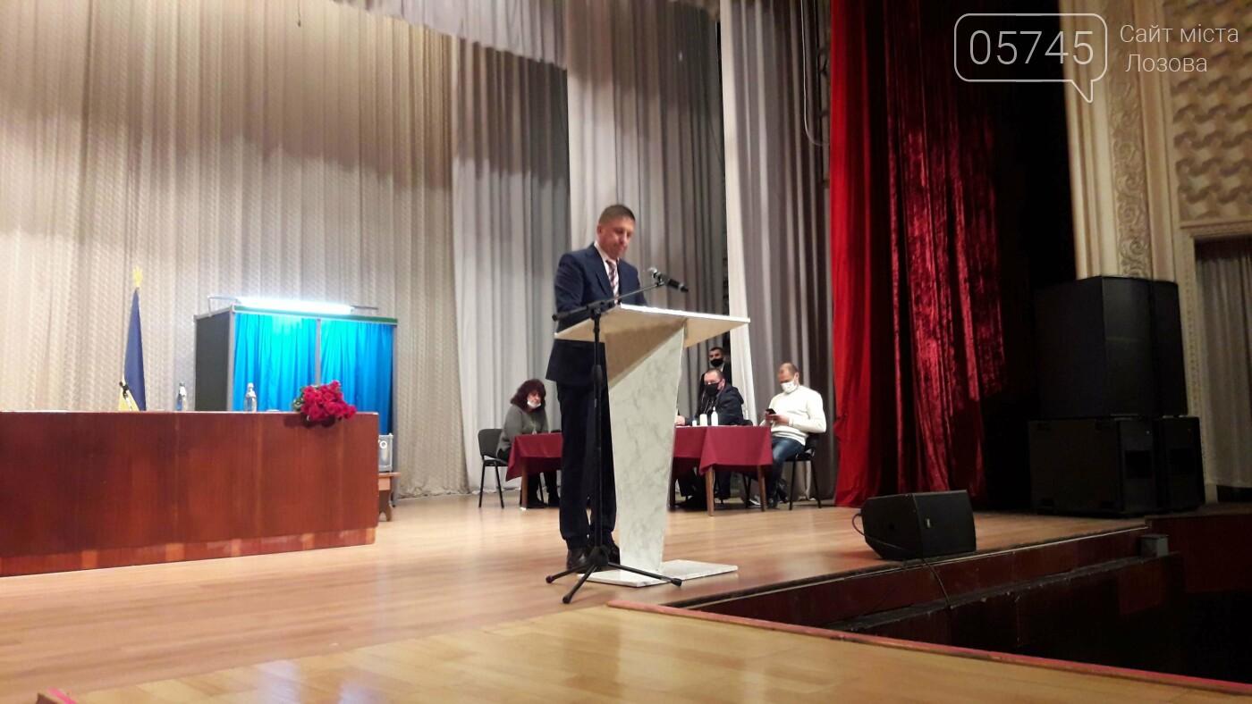 Первая сессия: кто стал депутатами, и кто возглавил Лозовской райсовет, фото-10