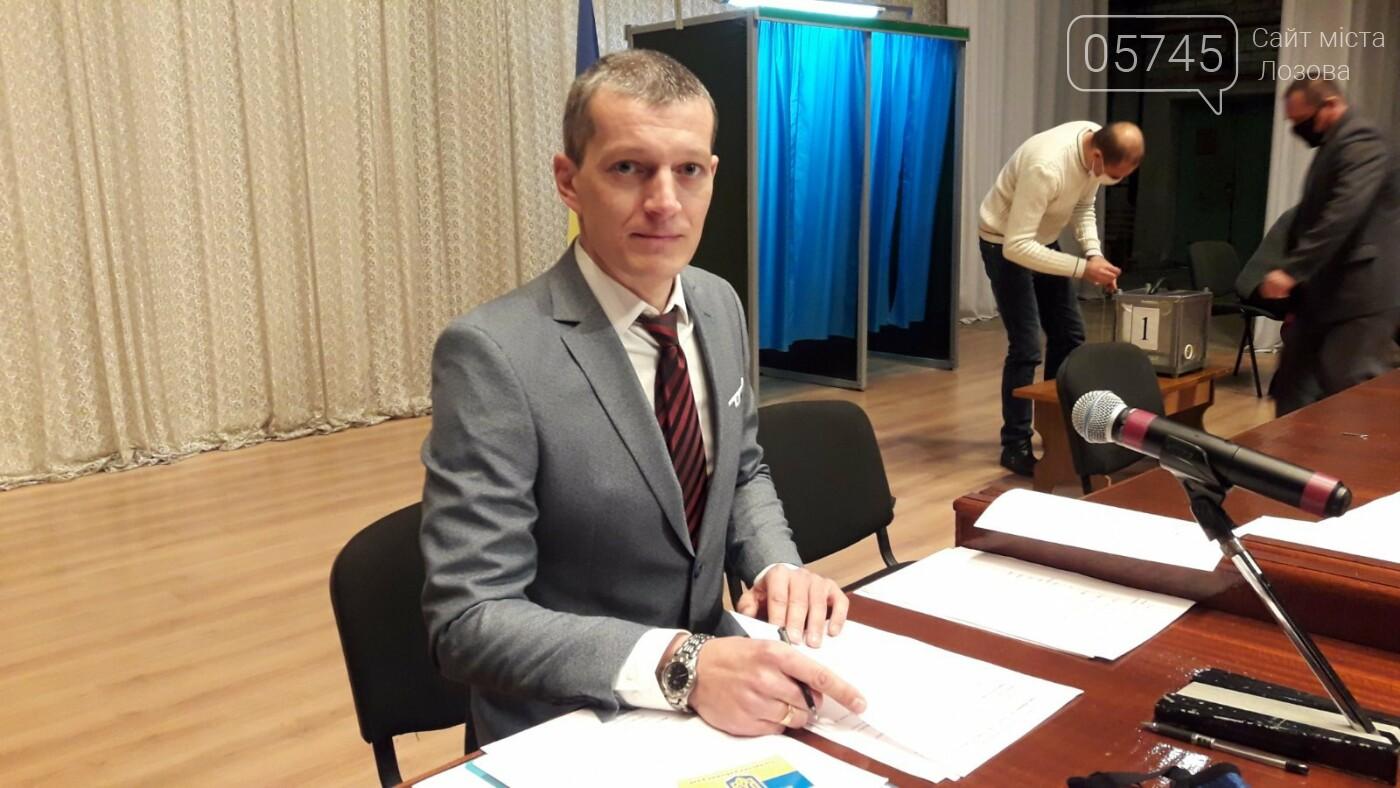 Первая сессия: кто стал депутатами, и кто возглавил Лозовской райсовет, фото-9