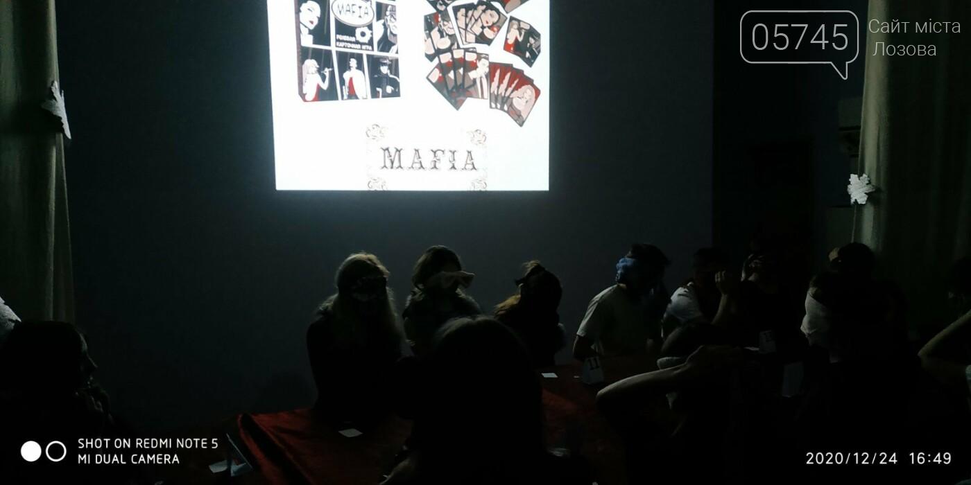 """""""Мафия"""" в школе: лозовские ученики необычно завершили семестр, фото-9"""