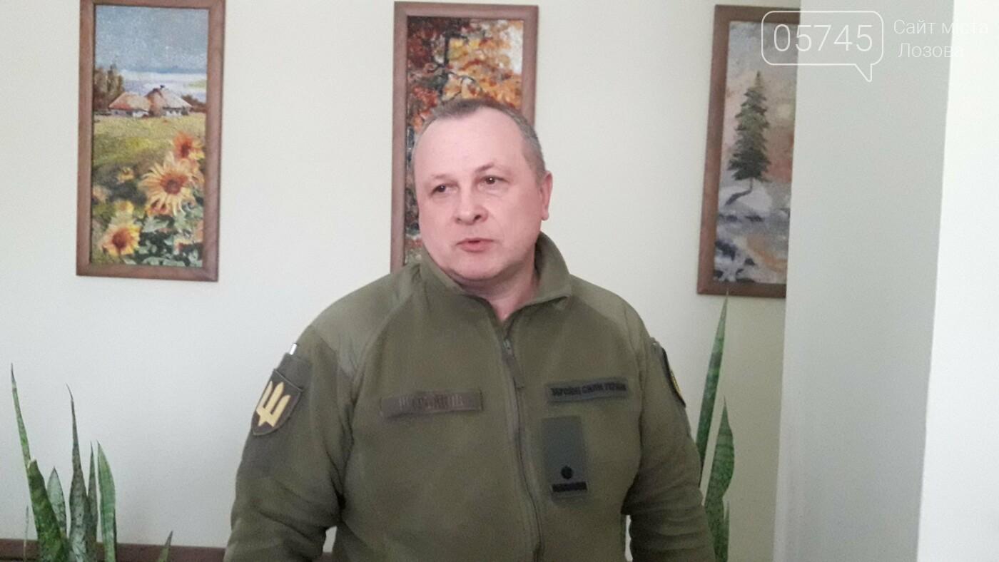 У Лозовій представили нового командира батальйону «Донбас»  , фото-2
