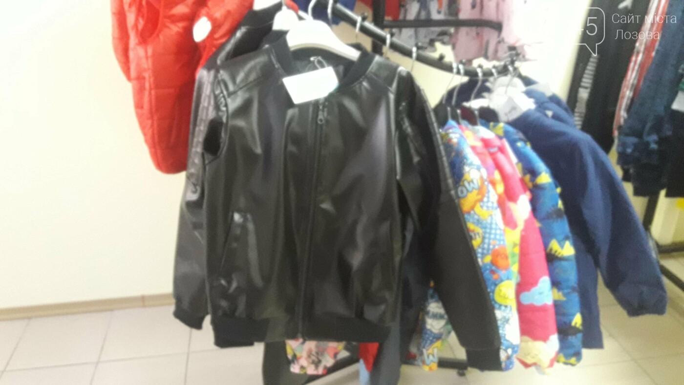 Стильний одяг для дітей і косметика для дорослих: у Лозовій відкрився магазин «V-Baby», фото-28