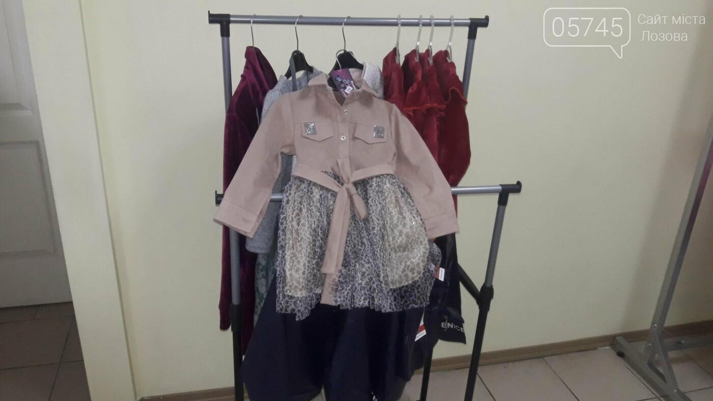 Стильний одяг для дітей і косметика для дорослих: у Лозовій відкрився магазин «V-Baby», фото-9