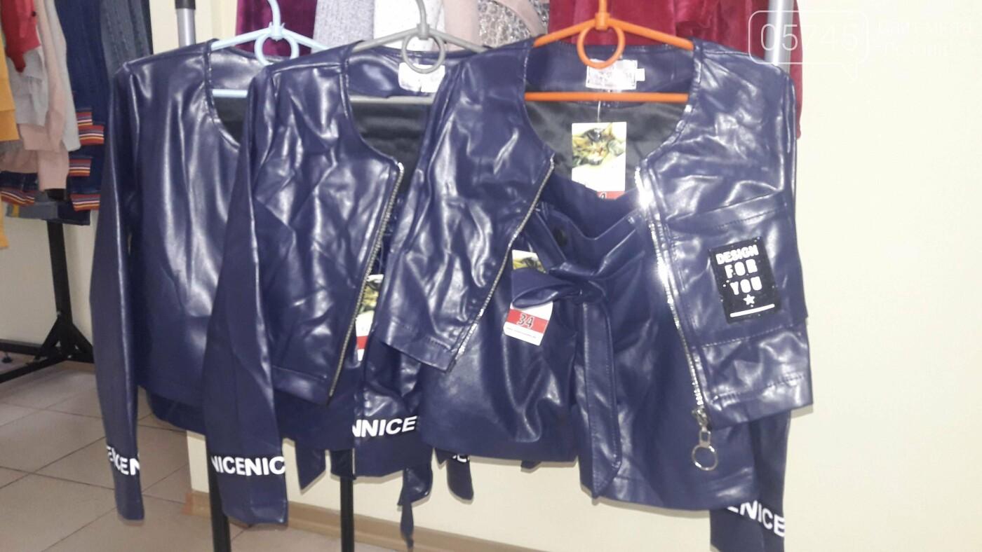 Стильний одяг для дітей і косметика для дорослих: у Лозовій відкрився магазин «V-Baby», фото-30