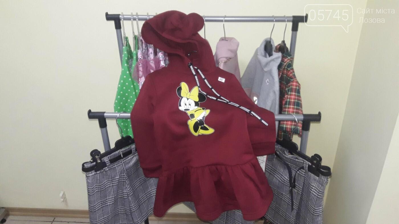 Стильний одяг для дітей і косметика для дорослих: у Лозовій відкрився магазин «V-Baby», фото-8