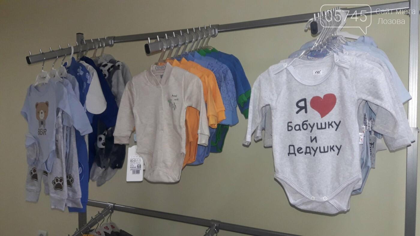 Стильний одяг для дітей і косметика для дорослих: у Лозовій відкрився магазин «V-Baby», фото-19