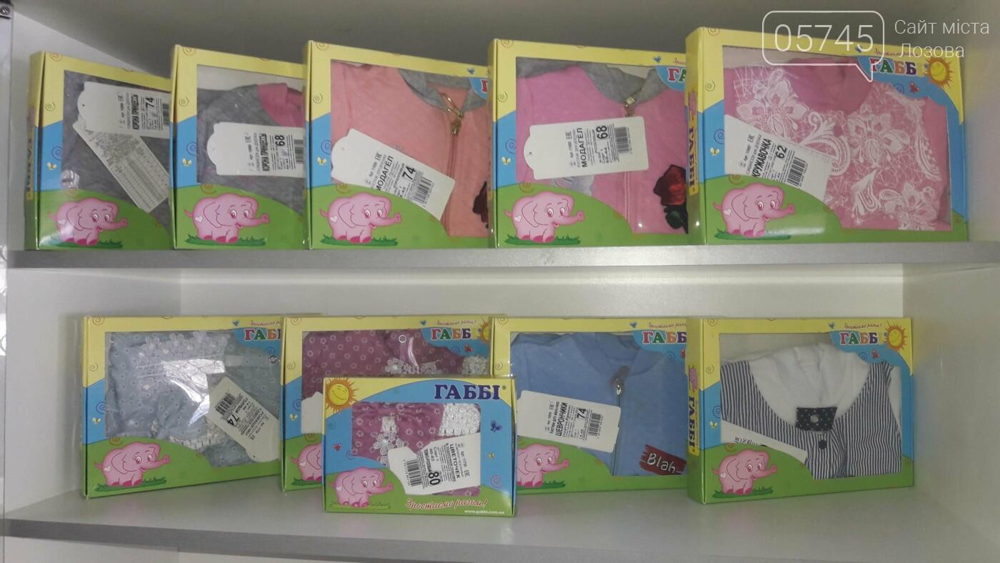 Стильний одяг для дітей і косметика для дорослих: у Лозовій відкрився магазин «V-Baby», фото-3