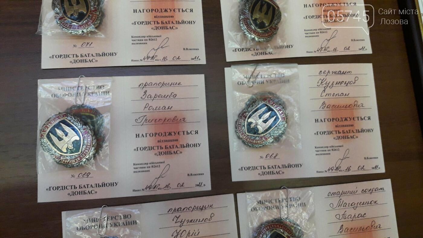 У Лозовій, з нагоди 6-річчя, вшанували батальйон «Донбас», фото-14