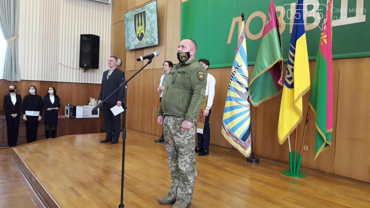 У Лозовій, з нагоди 6-річчя, вшанували батальйон «Донбас», фото-7
