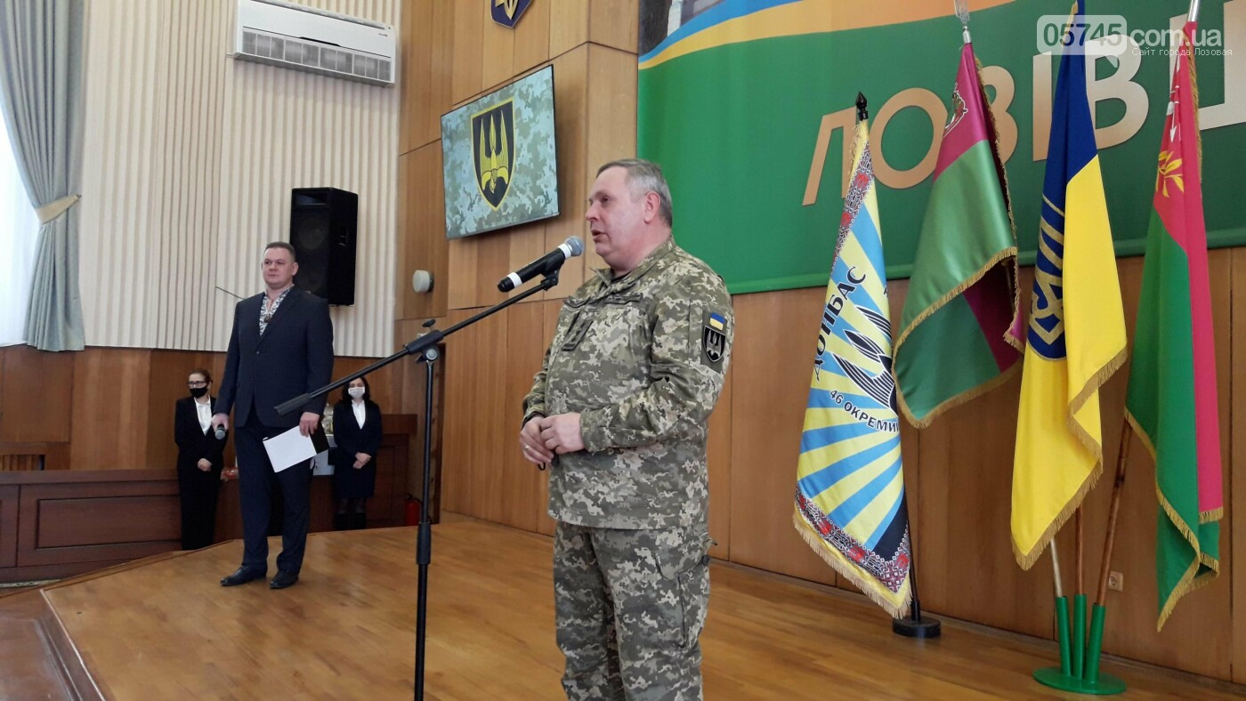 У Лозовій, з нагоди 6-річчя, вшанували батальйон «Донбас», фото-1