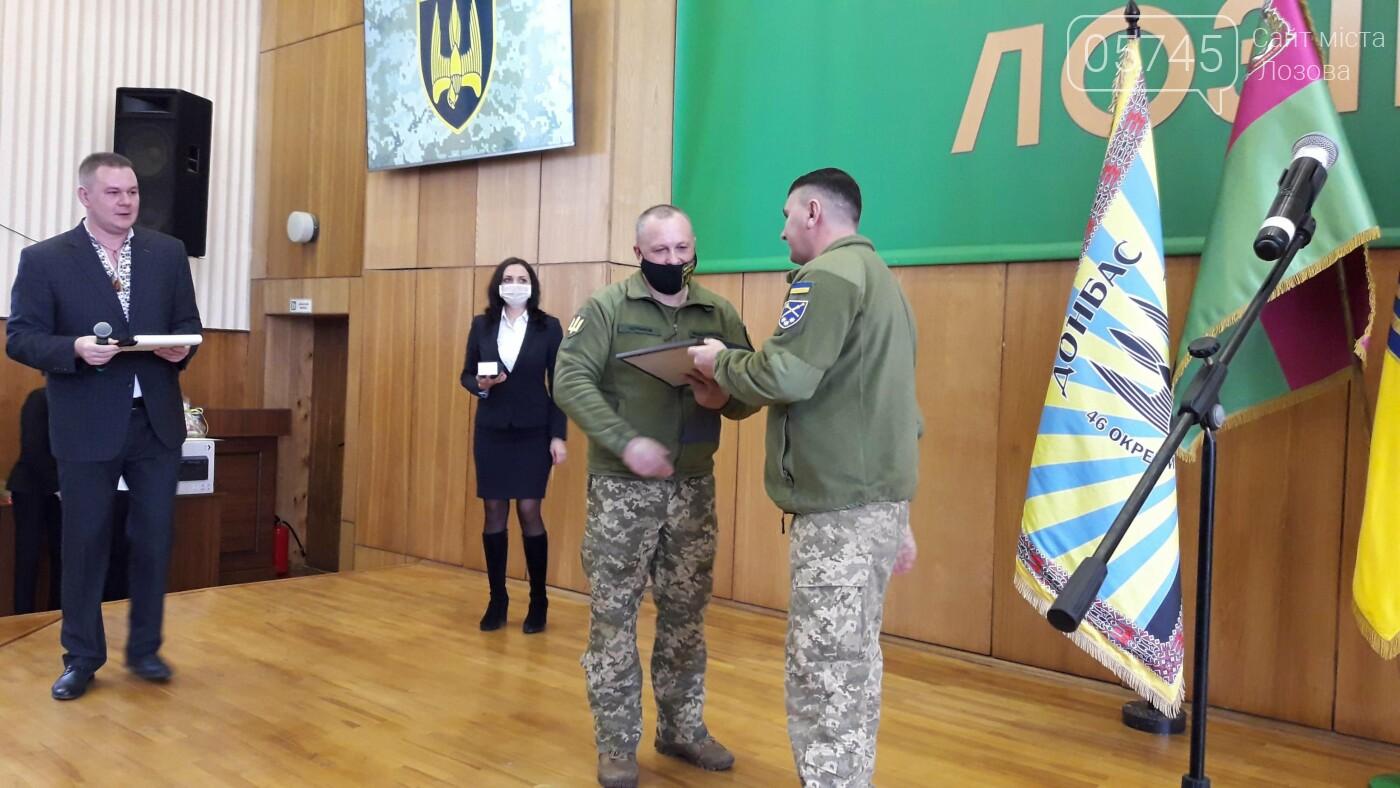 У Лозовій, з нагоди 6-річчя, вшанували батальйон «Донбас», фото-11