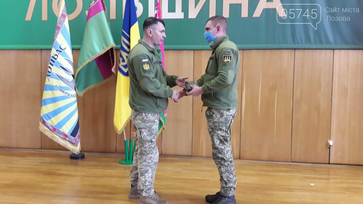 У Лозовій, з нагоди 6-річчя, вшанували батальйон «Донбас», фото-10