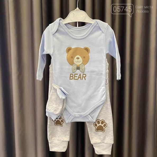 Стильний одяг для дітей і косметика для дорослих: у Лозовій відкрився магазин «V-Baby», фото-18